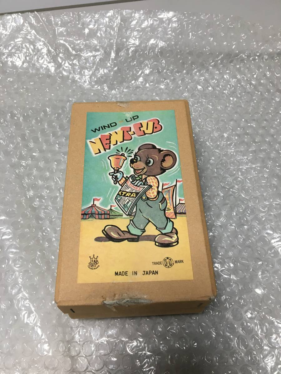 ブリキ ゼンマイ式 クマ ベル振り NEWS 日本製 検索)輸出 海外 当時 ビリケン商会 トイズ MADE IN JAPAN_画像5
