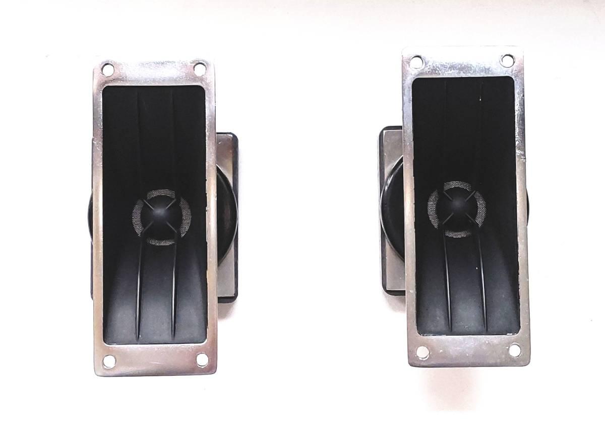 Electro Voice ツイーター T35A ペア。動作確認済。JBL、ALTEC等のSPユニットとの組合せにもお薦め。送料無料。エレクトロボイス EV