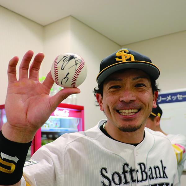 [チャリティ]福岡ソフトバンクホークス 9/19 松田宣浩選手 ヒーローボール