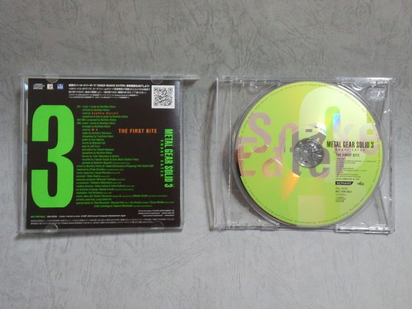 PS2 METAL GEAR SOLID3 メタルギアソリッド3 SNAKE EATER 特典CD SPECIAL CAMOUFLAGE KEY DISC_ケースが壊れています