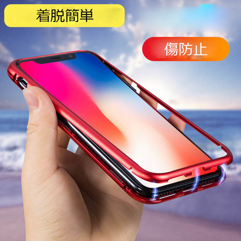 iPhone 3色 ケース カバー アルミバンパー 強化ガラス 全面保護 耐衝撃 おしゃれ 【7/8 Plus X/XS XR MAX】_画像2