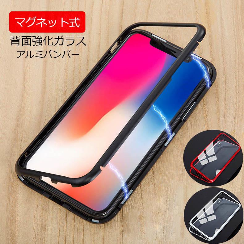 iPhone 3色 ケース カバー アルミバンパー 強化ガラス 全面保護 耐衝撃 おしゃれ 【7/8 Plus X/XS XR MAX】