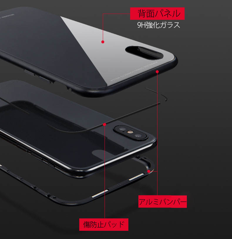 iPhone 3色 ケース カバー アルミバンパー 強化ガラス 全面保護 耐衝撃 おしゃれ 【7/8 Plus X/XS XR MAX】_画像6