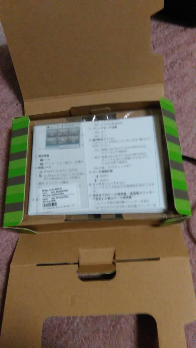 ★☆UQ  W02  WiMAX 2+  Speed  Wi-Fi  NEXT  グリーン  判定○ 初期化済み HWD33☆★_画像3
