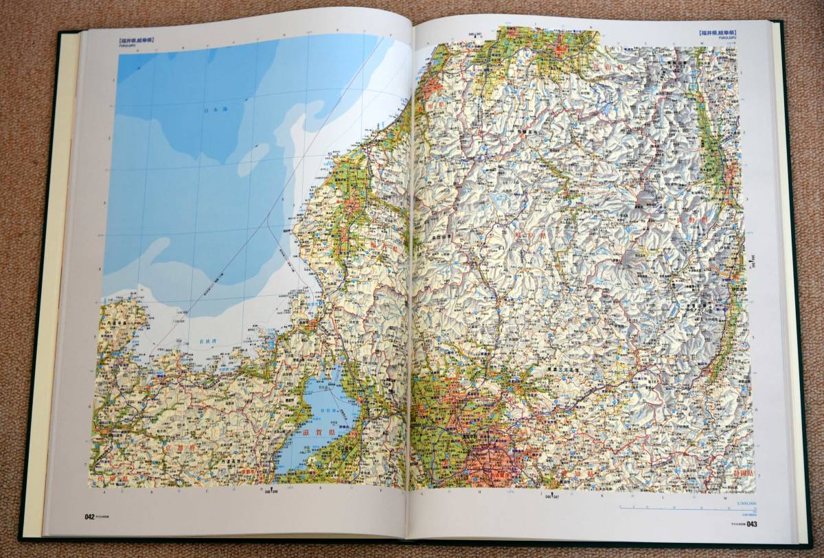 ■中古■ユーキャン■日本大地図■7訂版■オマケポスター付き■ナショジオ■世界地図■英語■6Editon■_画像2