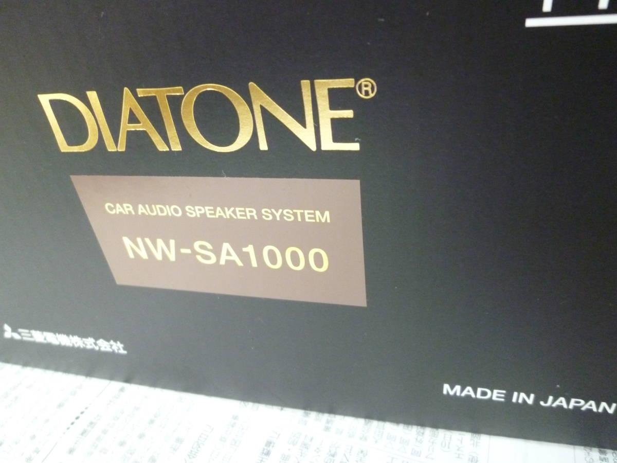 1週間保証 新品未使用品 DIATONE 超ハイエンドスピーカー DS-SA1000(定価670千円)付属 独立筐体のネットワークのみ 4個1組 元箱有 ヤフネコ_画像1