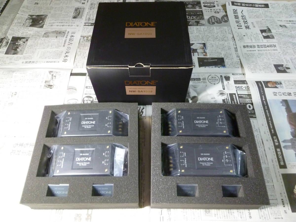 1週間保証 新品未使用品 DIATONE 超ハイエンドスピーカー DS-SA1000(定価670千円)付属 独立筐体のネットワークのみ 4個1組 元箱有 ヤフネコ_画像2