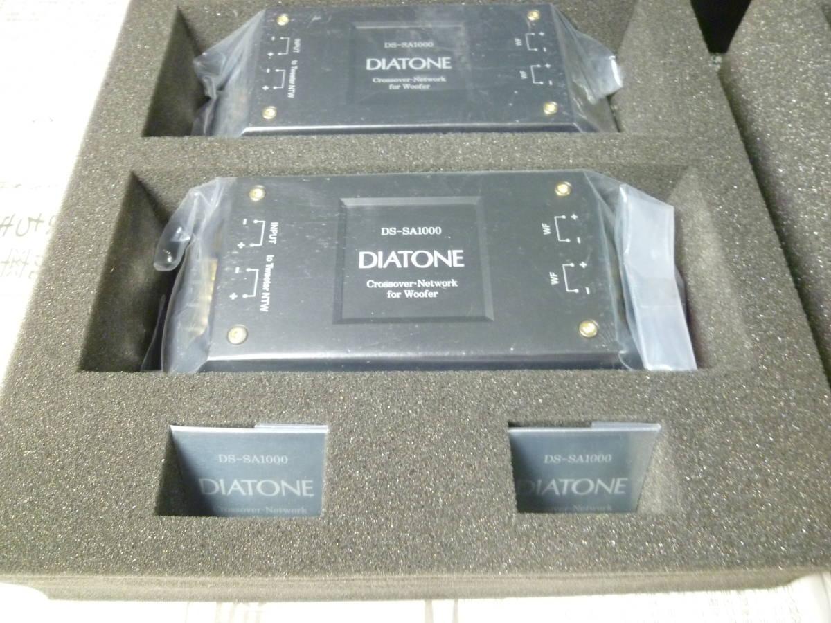1週間保証 新品未使用品 DIATONE 超ハイエンドスピーカー DS-SA1000(定価670千円)付属 独立筐体のネットワークのみ 4個1組 元箱有 ヤフネコ_画像3