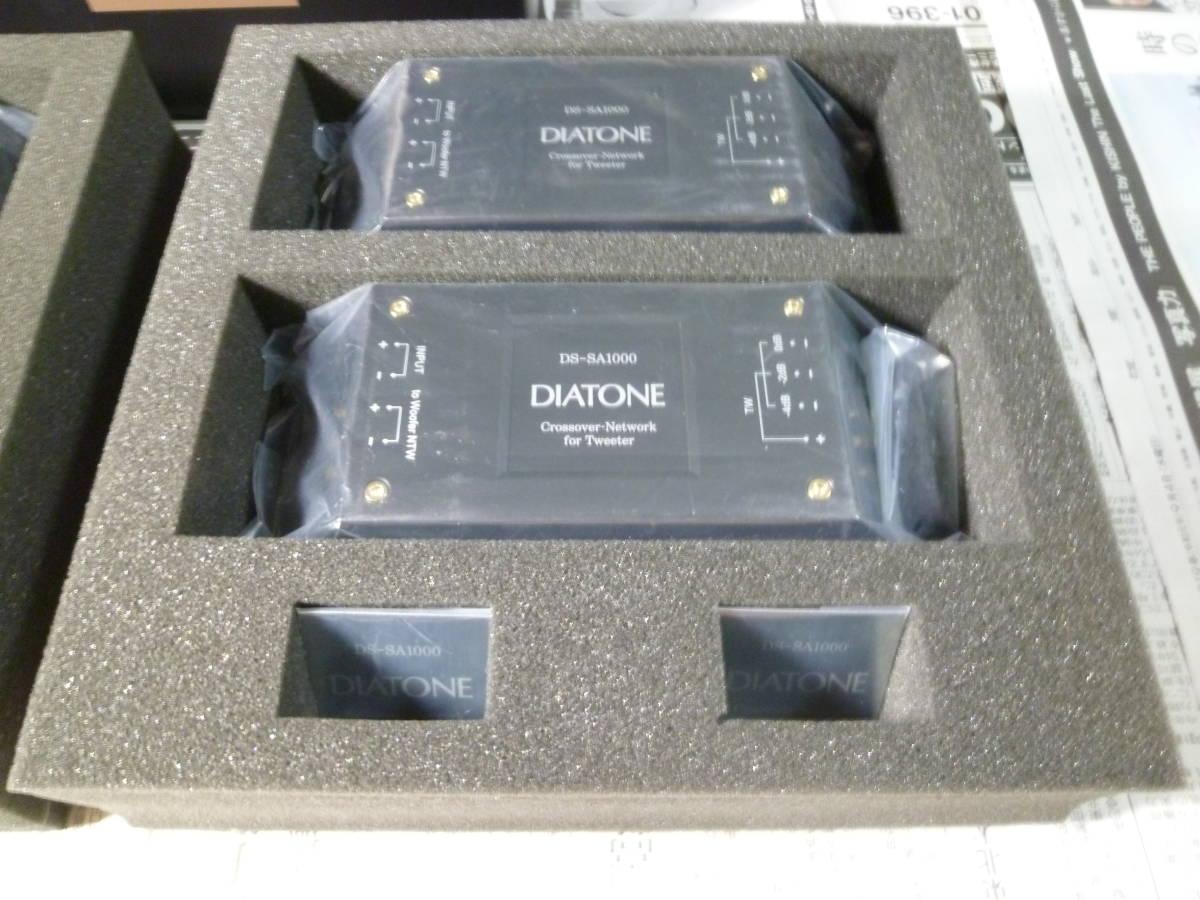1週間保証 新品未使用品 DIATONE 超ハイエンドスピーカー DS-SA1000(定価670千円)付属 独立筐体のネットワークのみ 4個1組 元箱有 ヤフネコ_画像4