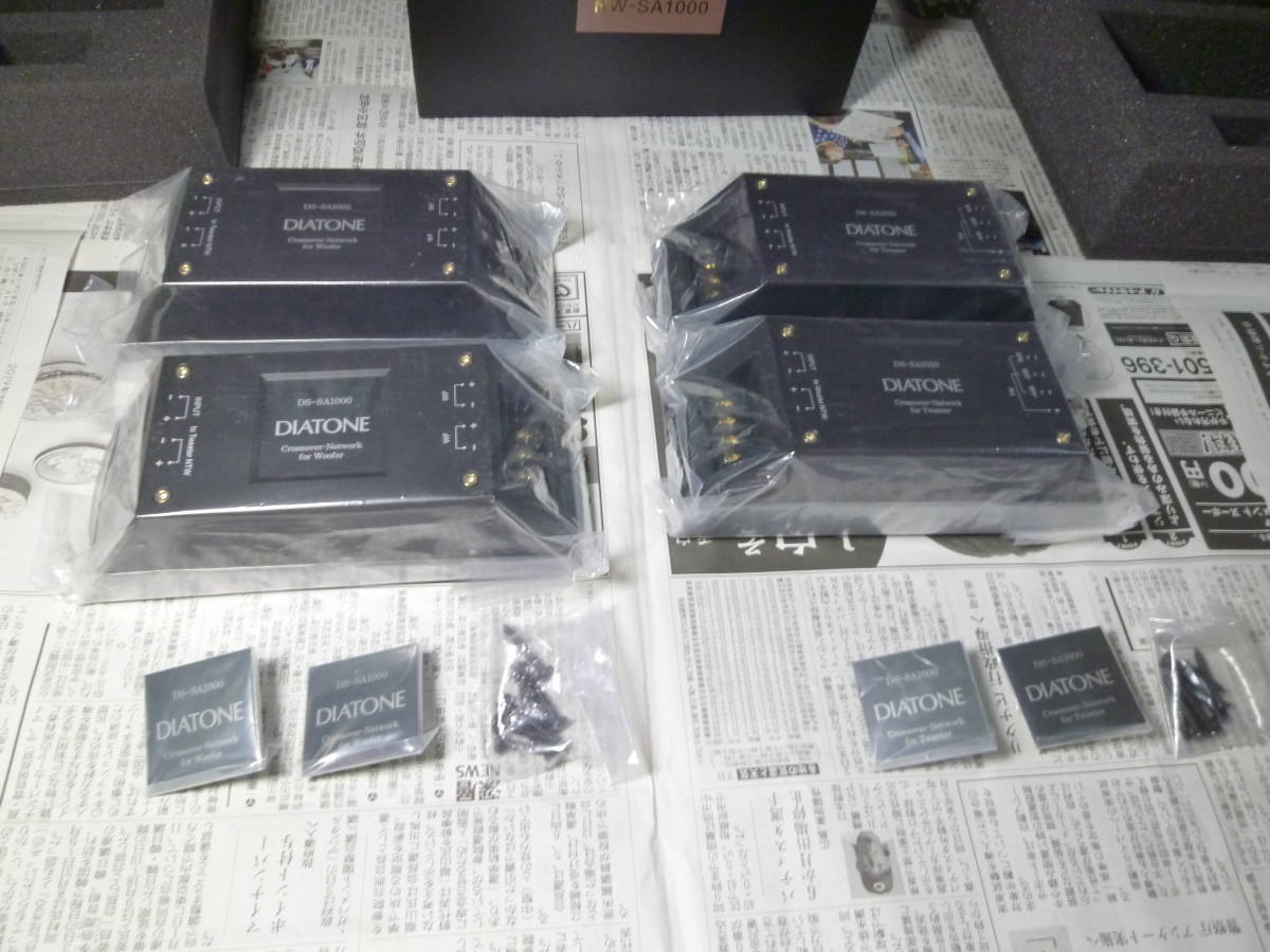 1週間保証 新品未使用品 DIATONE 超ハイエンドスピーカー DS-SA1000(定価670千円)付属 独立筐体のネットワークのみ 4個1組 元箱有 ヤフネコ_画像5