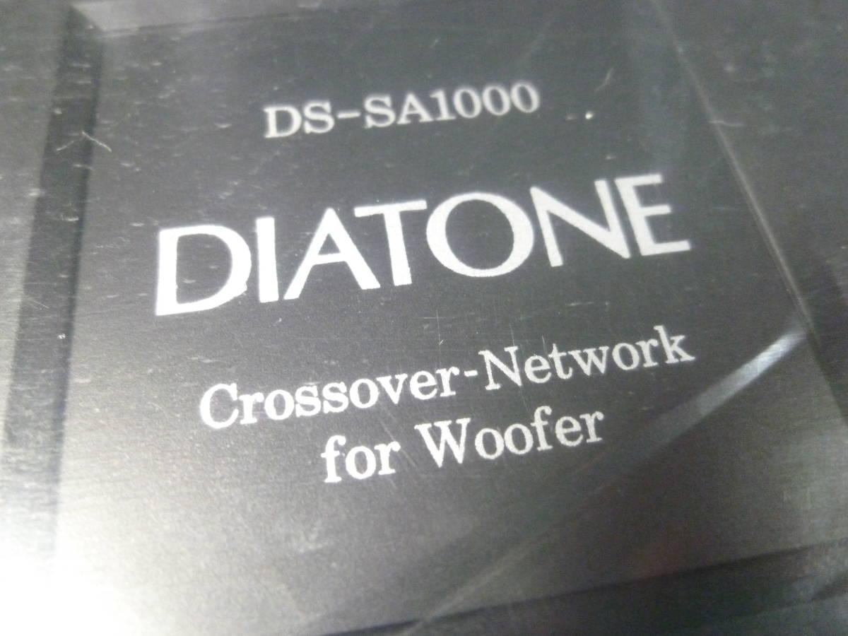 1週間保証 新品未使用品 DIATONE 超ハイエンドスピーカー DS-SA1000(定価670千円)付属 独立筐体のネットワークのみ 4個1組 元箱有 ヤフネコ_画像7