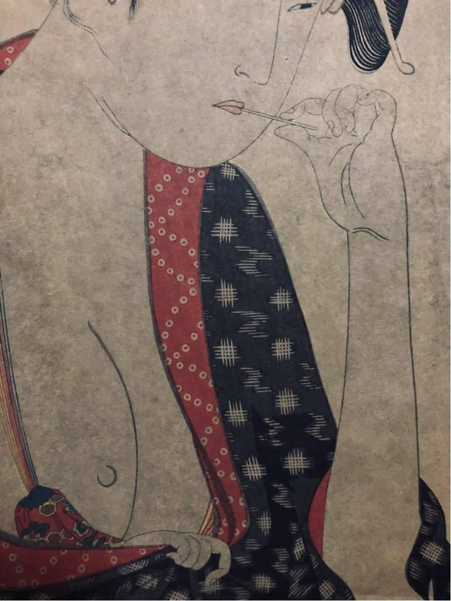 稀少 浮世絵木版画 喜多川歌麿「北国五色墨」裸婦 春画 時代品 大判/保存良い(国芳 北斎 芳年 英泉 広重と同じく江戸期浮世絵師)_画像6