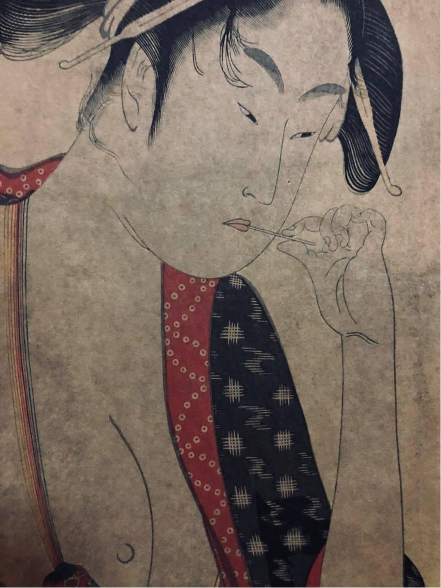 稀少 浮世絵木版画 喜多川歌麿「北国五色墨」裸婦 春画 時代品 大判/保存良い(国芳 北斎 芳年 英泉 広重と同じく江戸期浮世絵師)_画像5