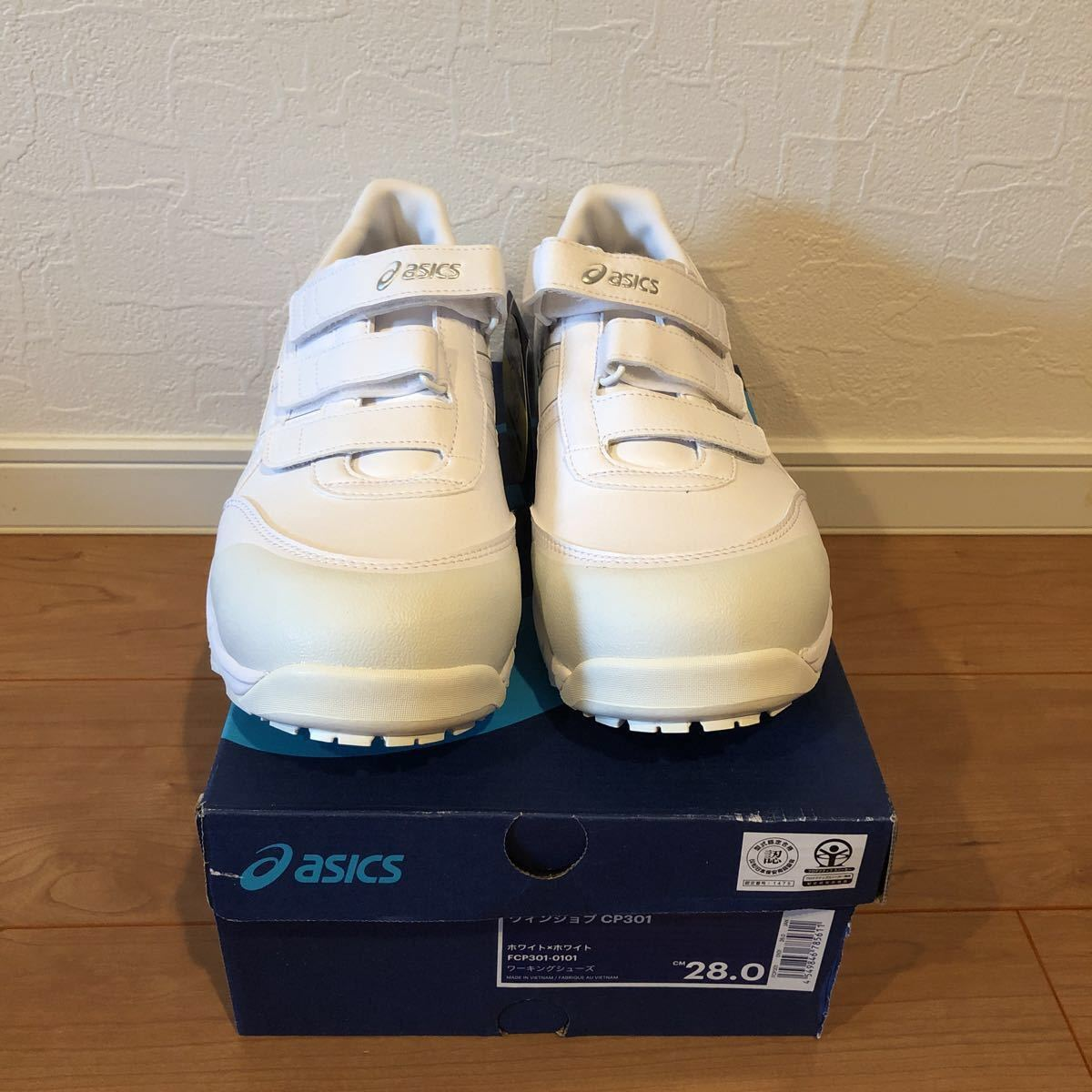 未使用 アシックス ウィンジョブ cp301 asics 安全靴_画像3