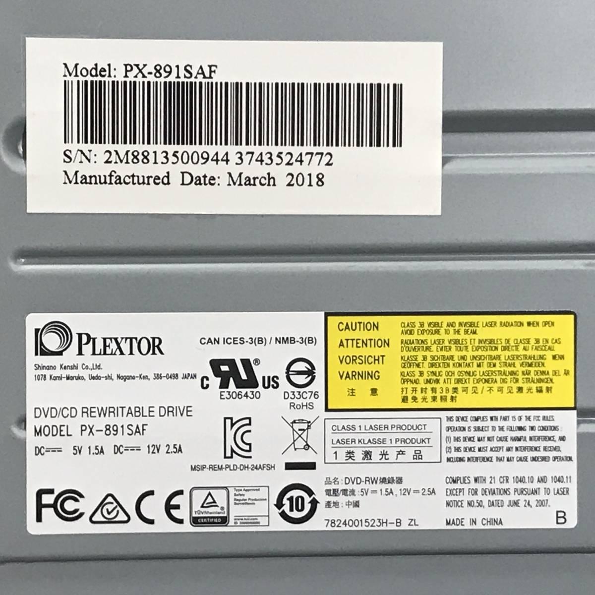 送料一律|PLEXTOR|PX-891SAF|2018年製|FW最新|デュプリケーター|DVDドライブ|内蔵|SATA|プレクスター|31139_画像2
