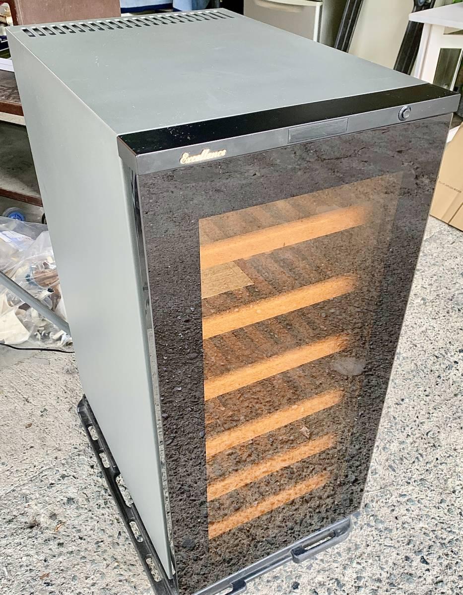 福岡市内送料無料 概ね美品 エクセレンス 2010年製 無振動無音 ワインセラー MW-70CE 70L 18本_画像1