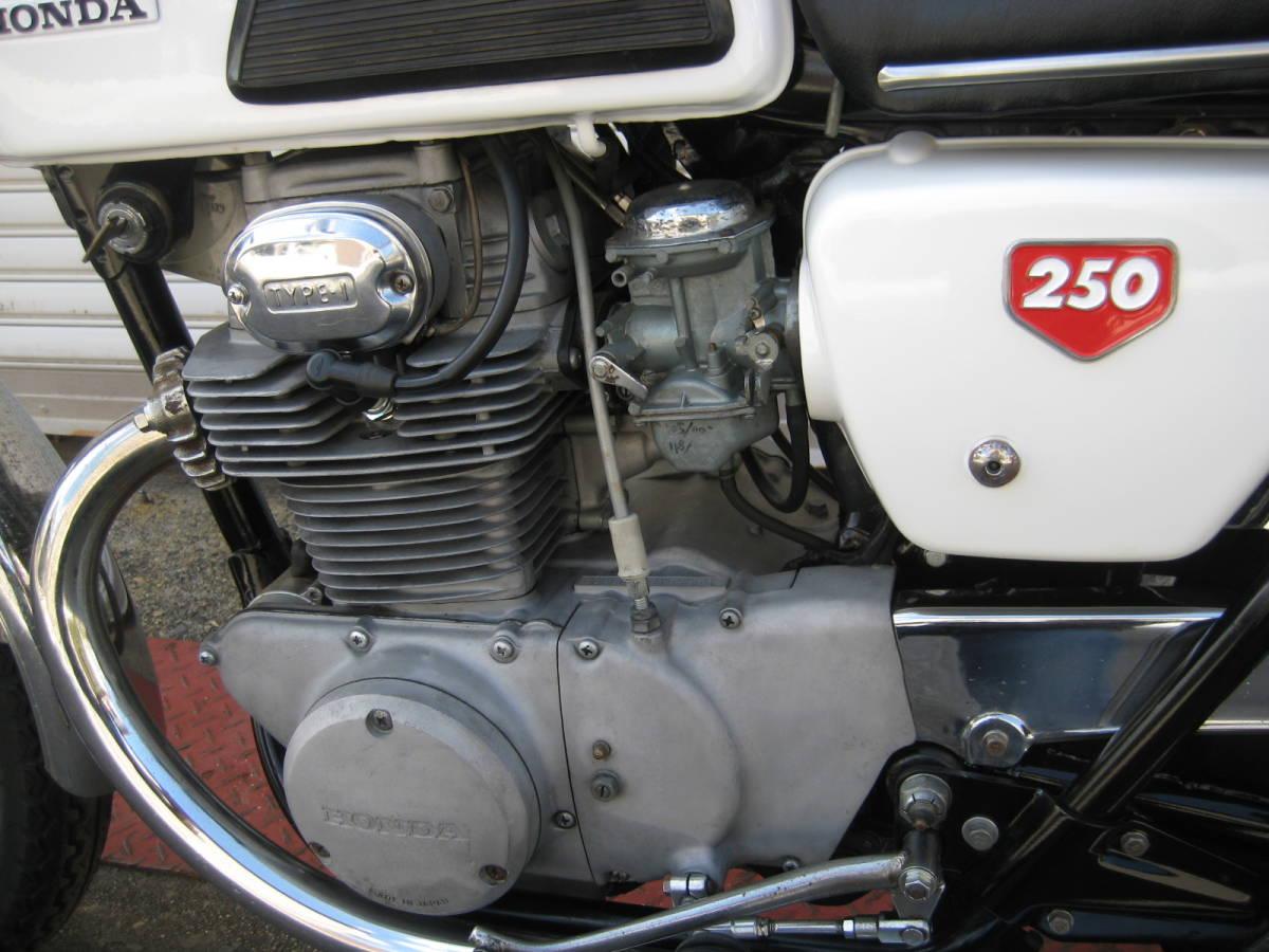 「CB250エクスポート1968年実働書類有りエンジン350 250エンジン有り(CB450CB750)」の画像3