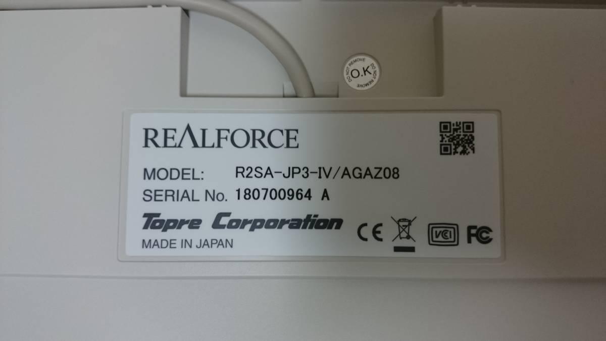 【超美品】東プレ キーボード REALFORCE SA R2SA-JP3-IV_画像3
