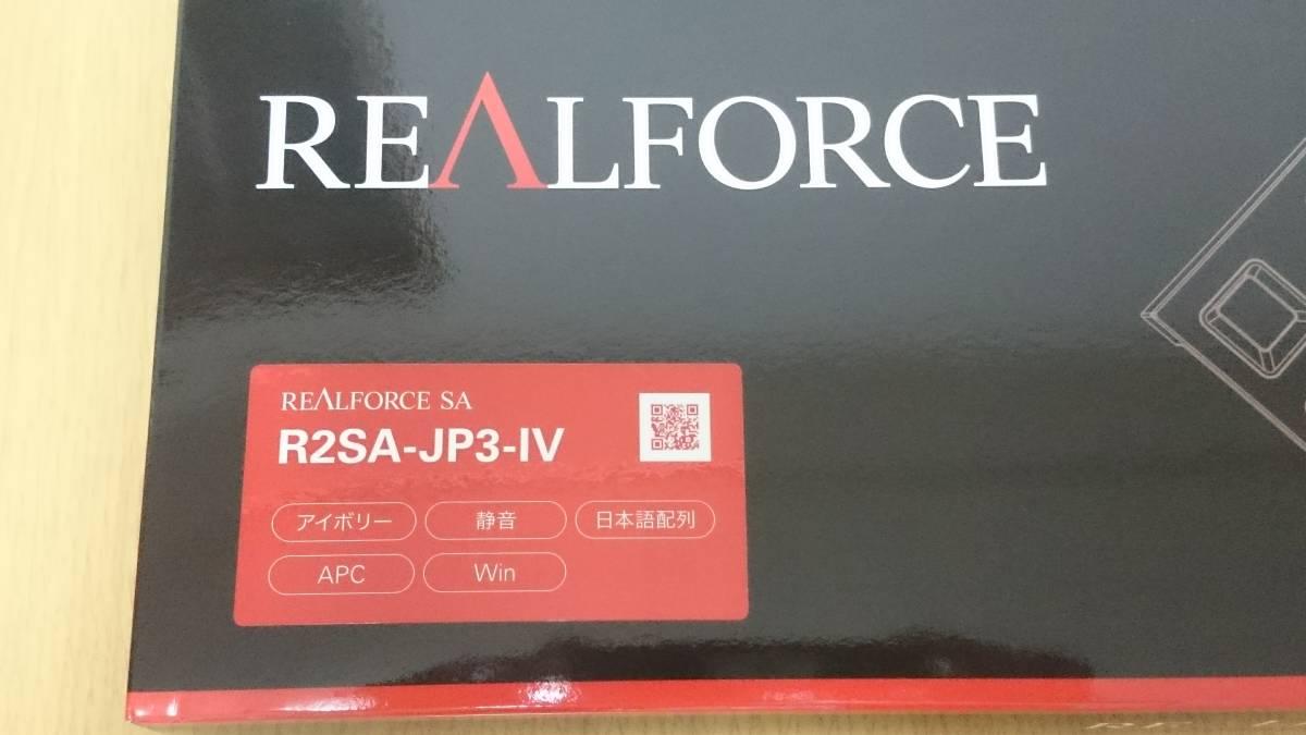 【超美品】東プレ キーボード REALFORCE SA R2SA-JP3-IV_画像5
