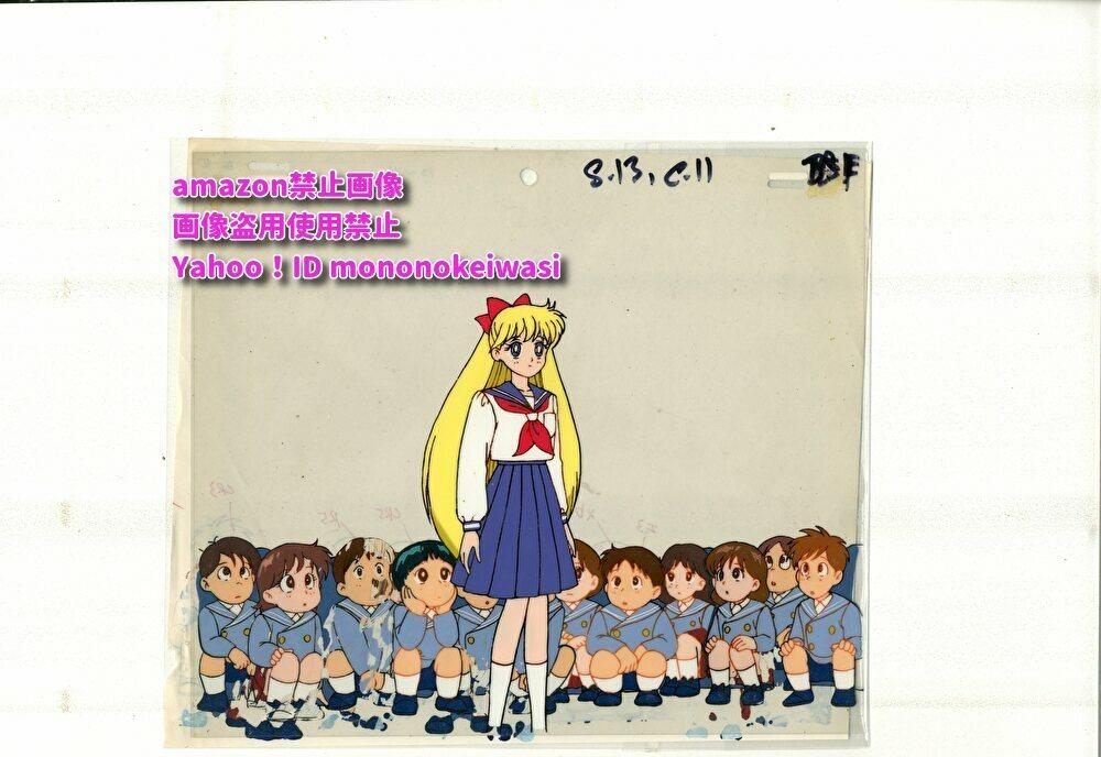 美少女戦士セーラームーン セル画 10枚セット 1 <検索ワード> 原画 イラスト レイアウト 設定資料 アンティーク_こちらのセル若干の塗料ハゲあり