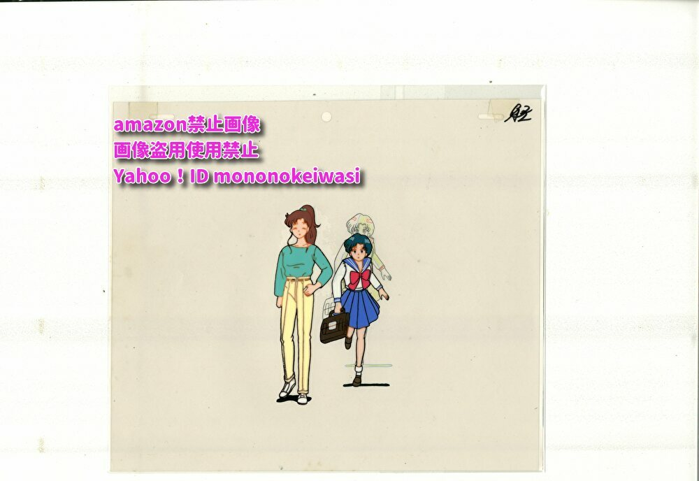 美少女戦士セーラームーン セル画 10枚セット 1 <検索ワード> 原画 イラスト レイアウト 設定資料 アンティーク_画像5