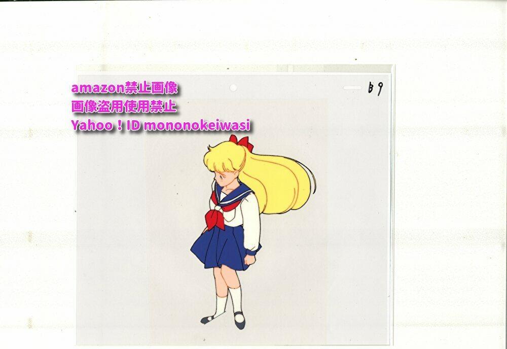 美少女戦士セーラームーン セル画 10枚セット 1 <検索ワード> 原画 イラスト レイアウト 設定資料 アンティーク_画像3