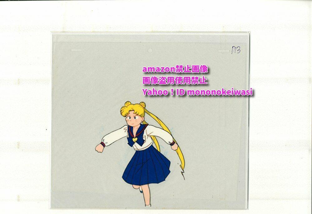 美少女戦士セーラームーン セル画 10枚セット 3 <検索ワード> 原画 イラスト レイアウト 設定資料 アンティーク_画像2