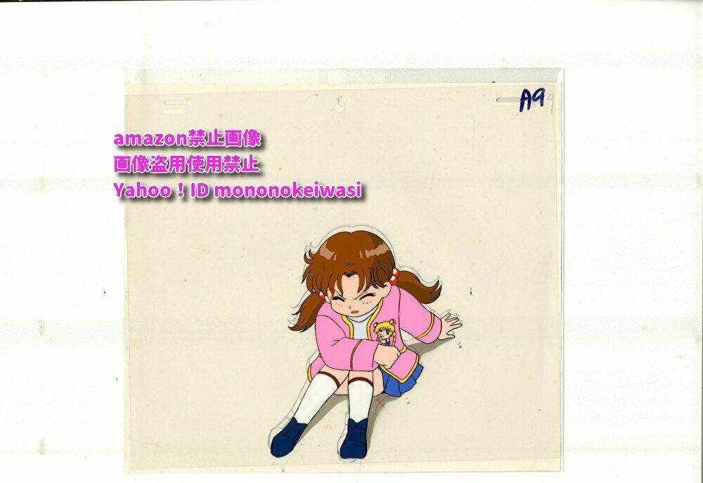 美少女戦士セーラームーン セル画 10枚セット 3 <検索ワード> 原画 イラスト レイアウト 設定資料 アンティーク_画像8
