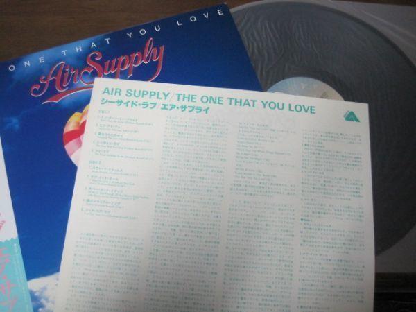 Air Supply - The One That You Love /エア・サプライ/シーサイド・ラブ/AOR/帯付/国内盤LPレコード_画像3