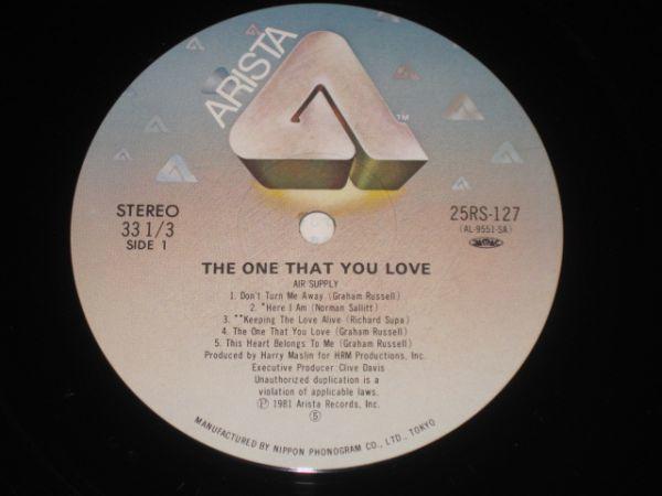 Air Supply - The One That You Love /エア・サプライ/シーサイド・ラブ/AOR/帯付/国内盤LPレコード_画像4