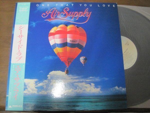 Air Supply - The One That You Love /エア・サプライ/シーサイド・ラブ/AOR/帯付/国内盤LPレコード_画像1