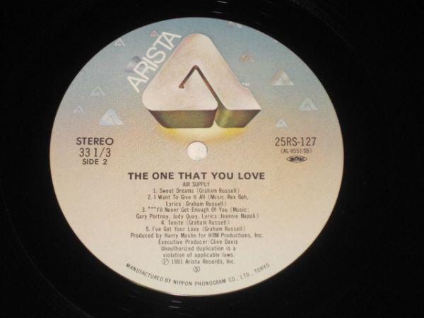 Air Supply - The One That You Love /エア・サプライ/シーサイド・ラブ/AOR/帯付/国内盤LPレコード_画像5