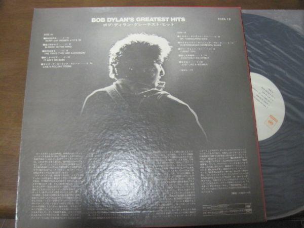 Bob Dylan - Bob Dylan's Greatest Hits /国内盤LPレコード_画像2