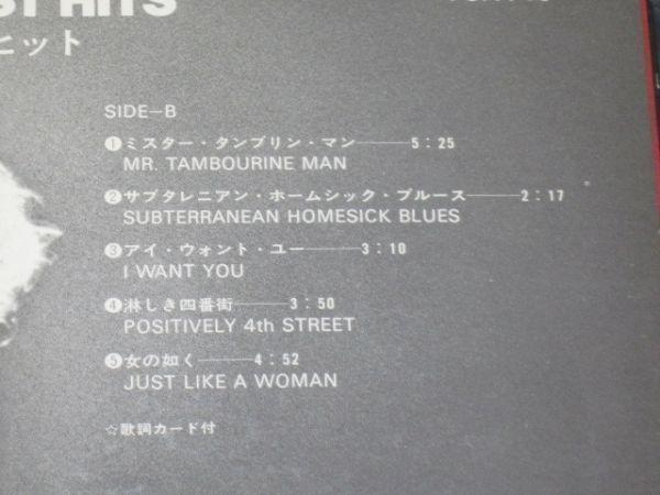Bob Dylan - Bob Dylan's Greatest Hits /国内盤LPレコード_画像4