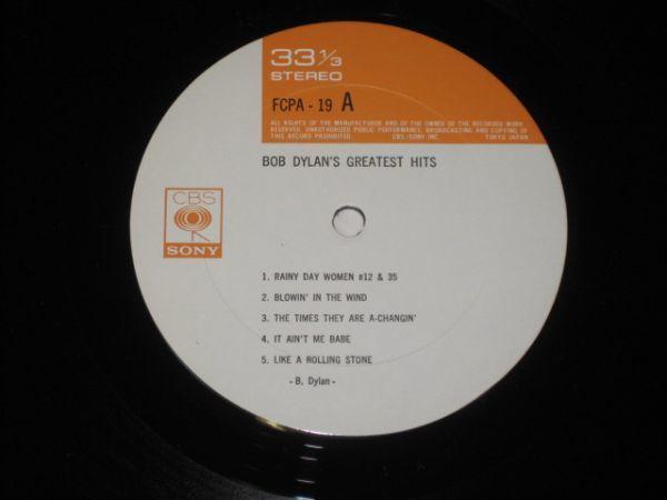 Bob Dylan - Bob Dylan's Greatest Hits /国内盤LPレコード_画像6