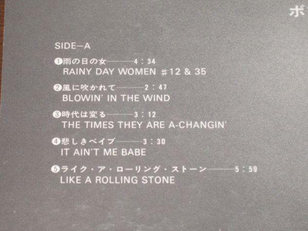 Bob Dylan - Bob Dylan's Greatest Hits /国内盤LPレコード_画像3