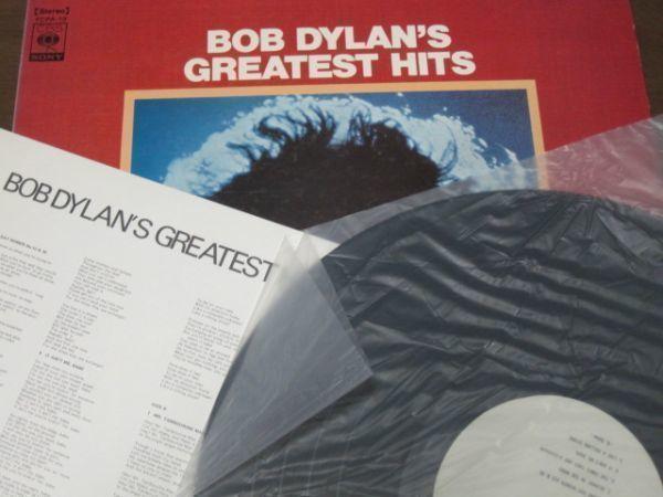 Bob Dylan - Bob Dylan's Greatest Hits /国内盤LPレコード_画像5