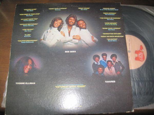 Saturday Night Fever (The Original Movie Sound Track) /映画サウンドトラック/国内盤LPレコード2枚組_画像2