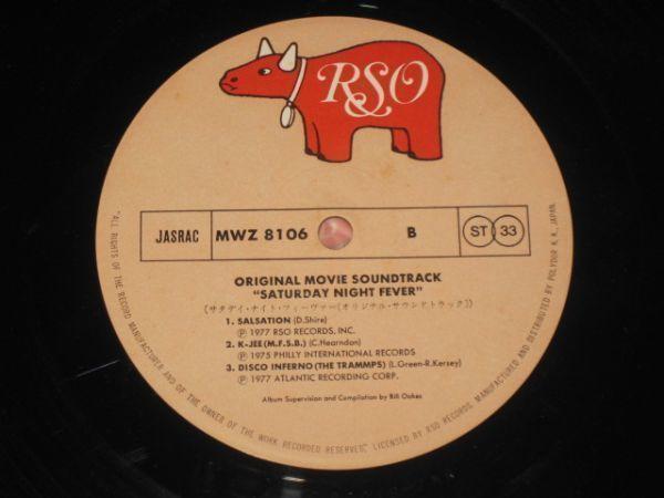 Saturday Night Fever (The Original Movie Sound Track) /映画サウンドトラック/国内盤LPレコード2枚組_画像7