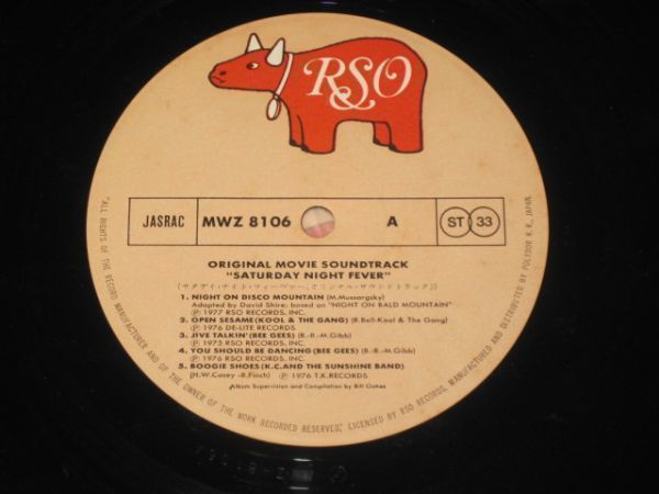 Saturday Night Fever (The Original Movie Sound Track) /映画サウンドトラック/国内盤LPレコード2枚組_画像6