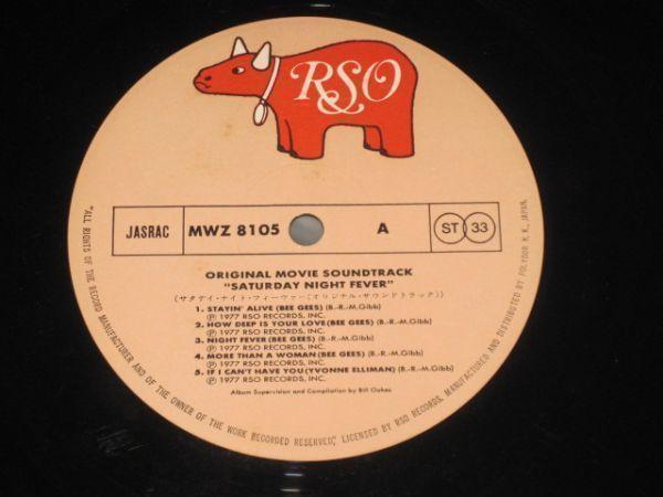 Saturday Night Fever (The Original Movie Sound Track) /映画サウンドトラック/国内盤LPレコード2枚組_画像4