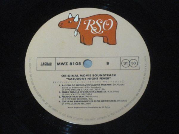 Saturday Night Fever (The Original Movie Sound Track) /映画サウンドトラック/国内盤LPレコード2枚組_画像5