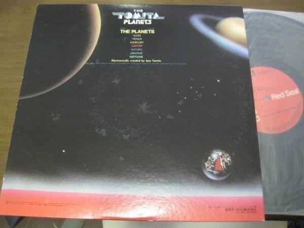 冨田勲 - 組曲惑星 / Tomita - The Tomita Planets /シンセサイザー/国内盤LPレコード_画像2