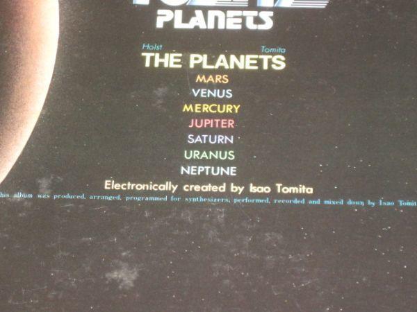 冨田勲 - 組曲惑星 / Tomita - The Tomita Planets /シンセサイザー/国内盤LPレコード_画像3