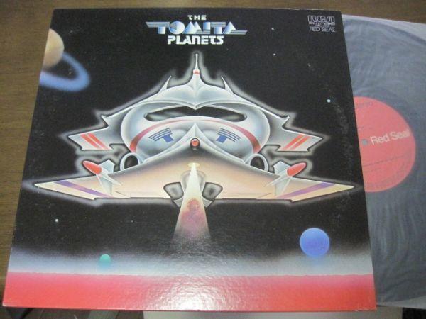 冨田勲 - 組曲惑星 / Tomita - The Tomita Planets /シンセサイザー/国内盤LPレコード_画像1