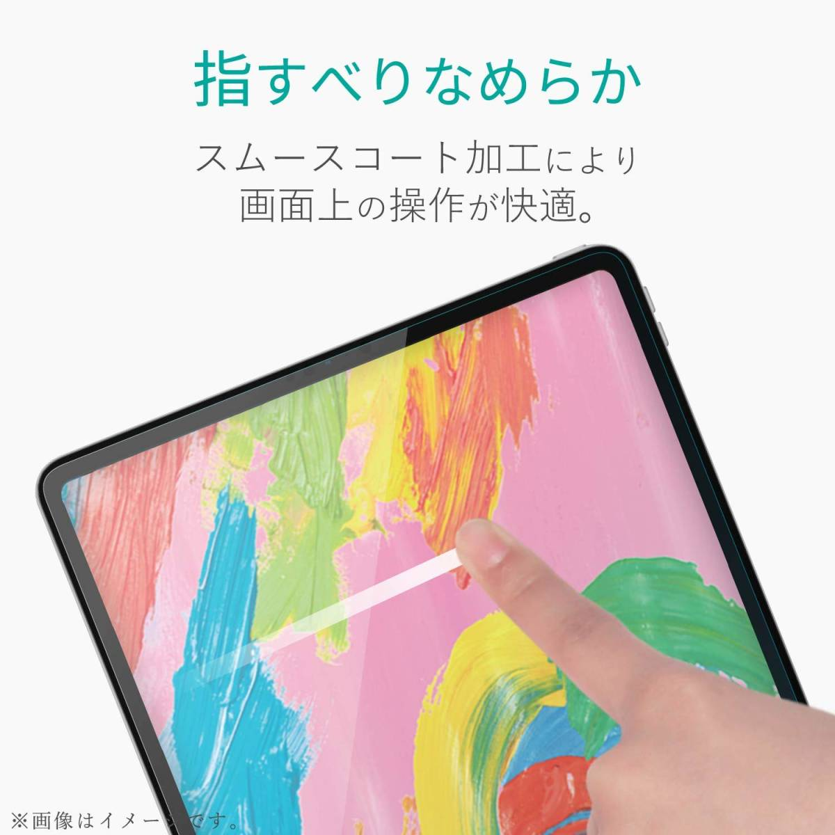 新品◆ELECOM iPad Pro 2018モデル 12.9インチ 強化ガラスフィルム◆_画像3