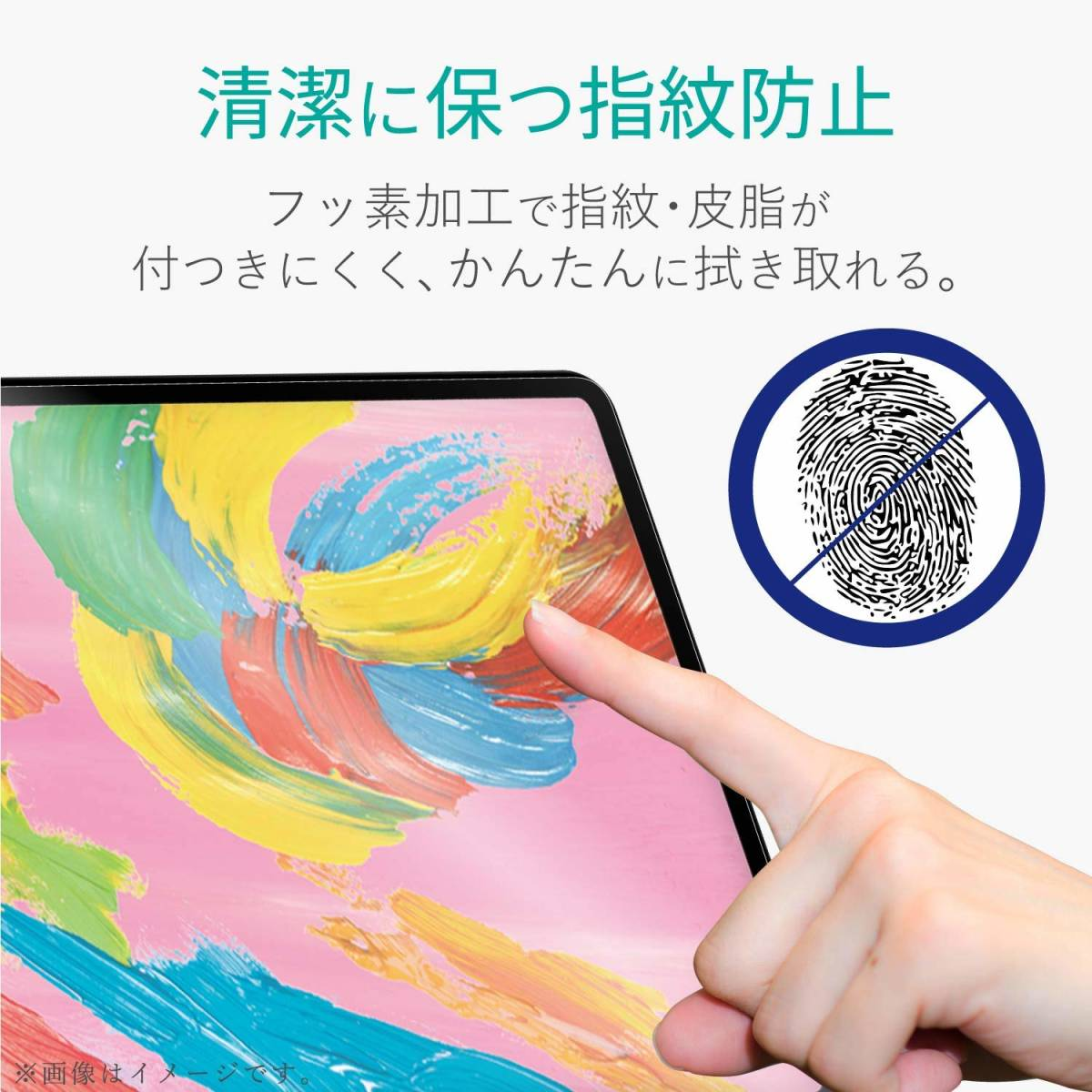 新品◆ELECOM iPad Pro 2018モデル 12.9インチ 強化ガラスフィルム◆_画像6
