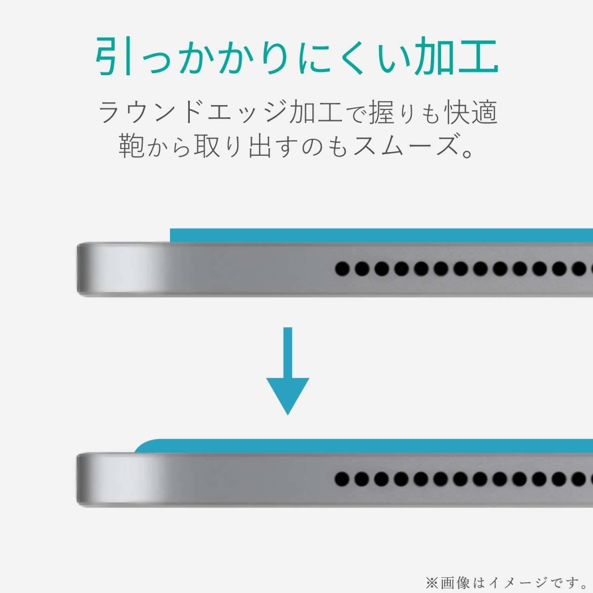 新品◆ELECOM iPad Pro 2018モデル 12.9インチ 強化ガラスフィルム◆_画像5