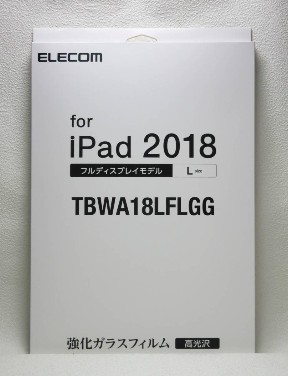 新品◆ELECOM iPad Pro 2018モデル 12.9インチ 強化ガラスフィルム◆_画像1