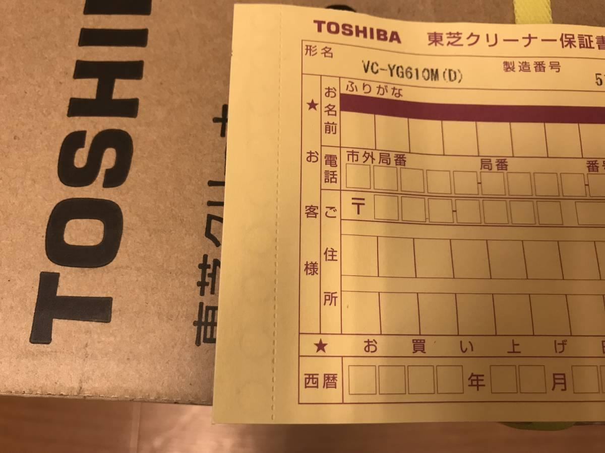 東芝/TOSHIBA トルネオVフィルターレスサイクロン VC-YG610M 未使用品_画像4